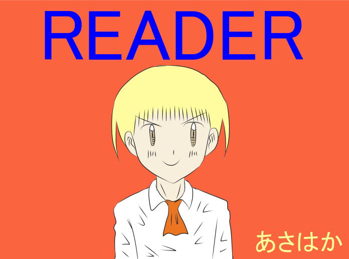 READER